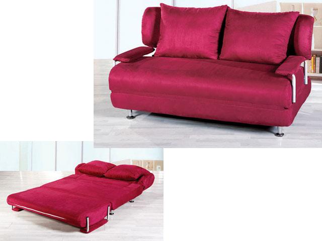 多功能沙发床的结构特征